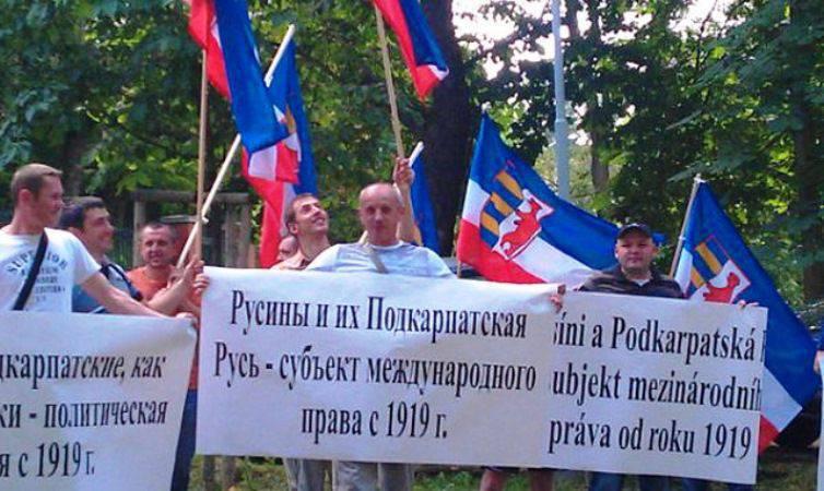 Transcarpathia의 Rusyns는 키예프에서 특별한 지위를 요구합니다