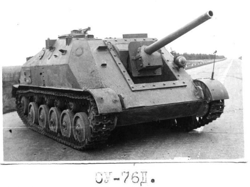 Советские сау