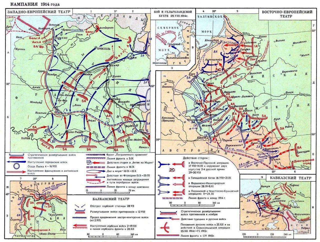 неожиданное наступление германии на польшу