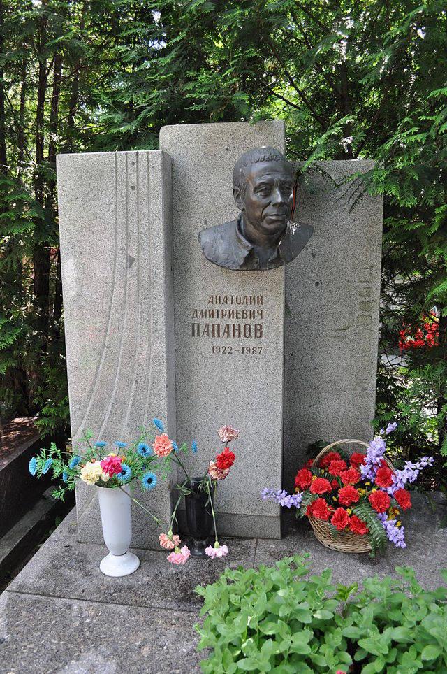 Savaş tarafından yanıldı. Anatoly Dmitrievich Papanov