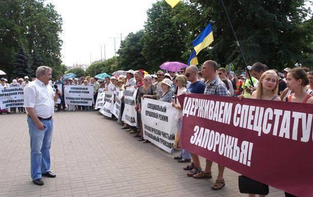Les habitants de Zaporozhye se sont rendus à un rassemblement en faveur d'un statut spécial pour la région