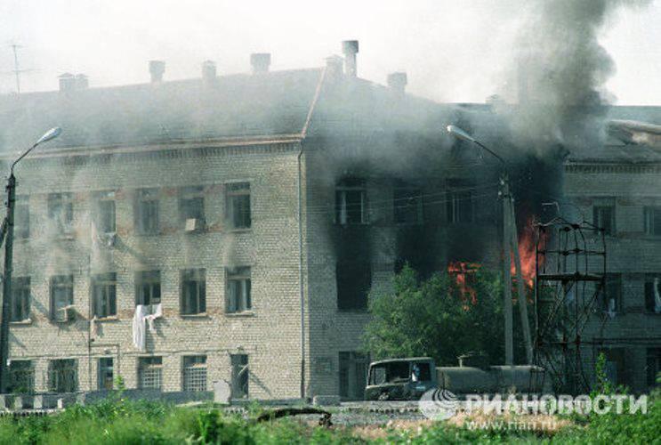 Budyonnovsk'taki terör saldırısında iki katılımcı daha suçlandı
