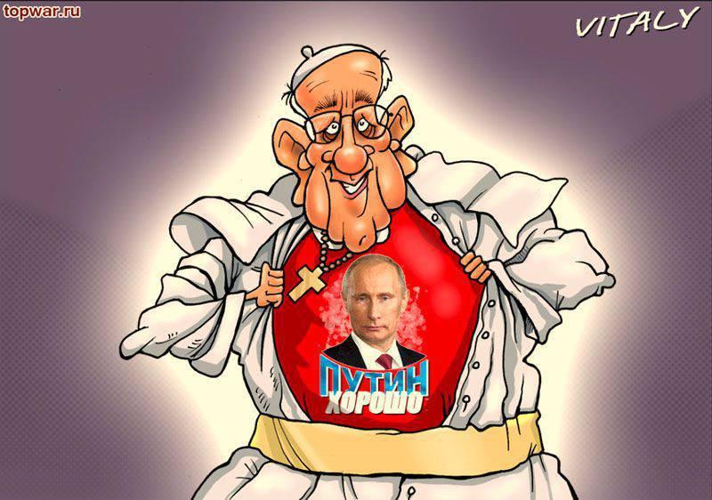 Дядя иди на хуй папа римский