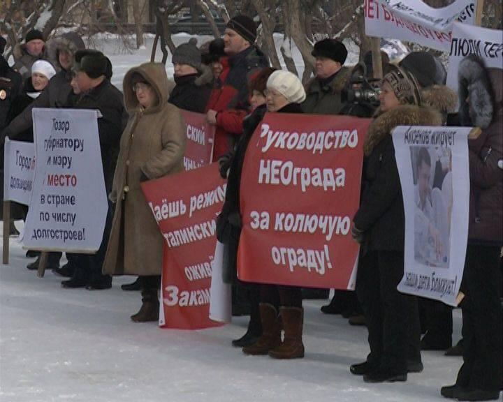 """Der Gouverneur, der Bürgermeister und die Abgeordneten bereiten den Erfolg der """"nicht-systemischen Opposition"""" bei den Wahlen in Nowosibirsk vor"""