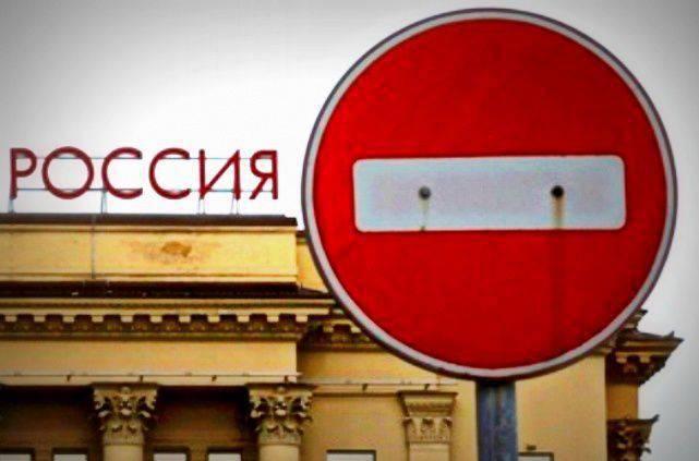 オーストリアのエコノミスト、反ロシア制裁がEU経済に与える影響を予測