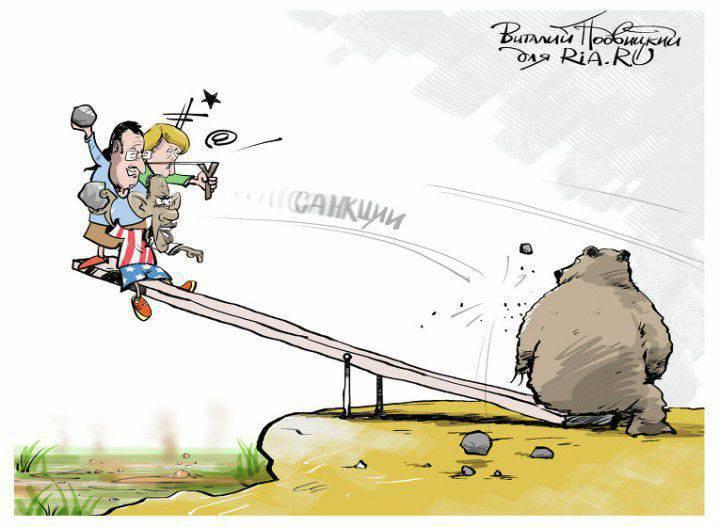 """ヨーロッパ経済に対するロシアの危機の影響は予想以上に強かった( """"Le Figaro""""、France)"""