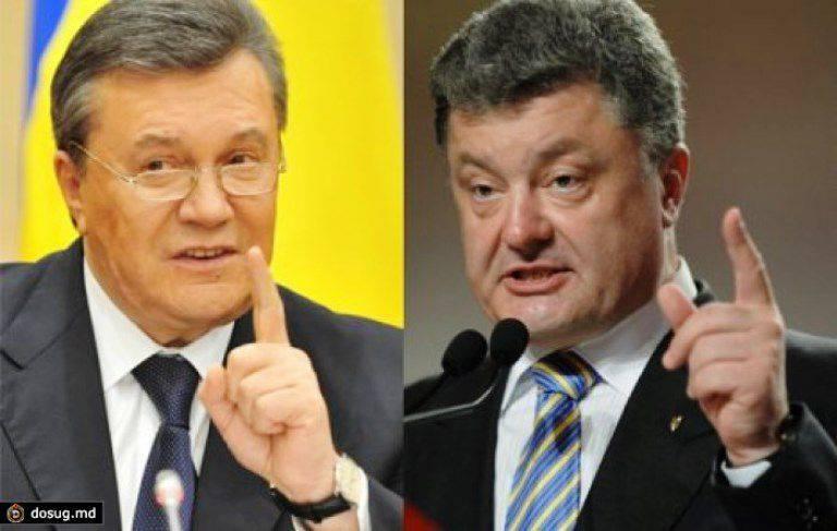 Poroshenkoは、基本法に反してYanukovychから大統領の称号を奪うことに関する規則を認めるよう憲法裁判所に求めた。