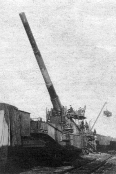 Artilharia ferroviária da frota do Báltico na defesa de Leningrado