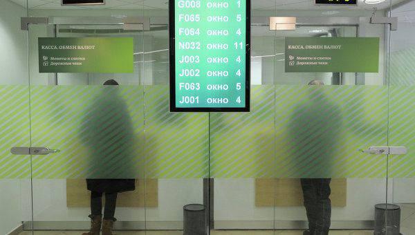 ロシアのSberbankの2つのキエフ支店は爆発を雷鳴した
