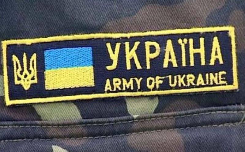 ウクライナの軍事予算は軍全体を養うことを許可していません