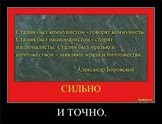 ソ連パスポート制度についての嘘