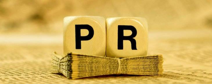 """Ficção e """"relações públicas"""""""