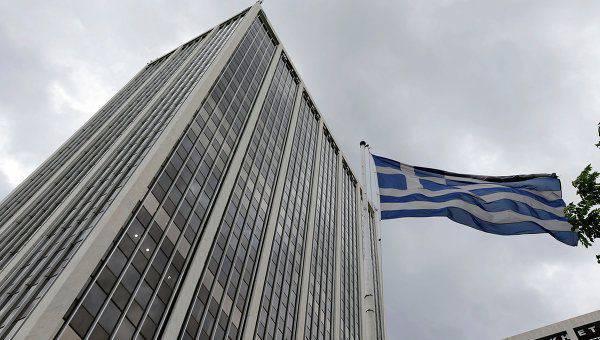 A Grécia calculou os danos da Alemanha na Primeira Guerra Mundial em 9 bilhões de euros