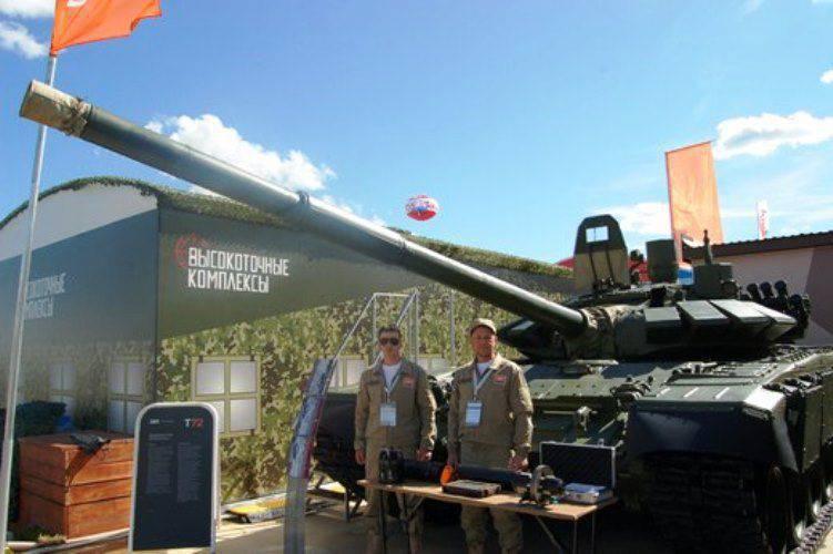 Army-72フォーラムのT-2015の最新バージョン