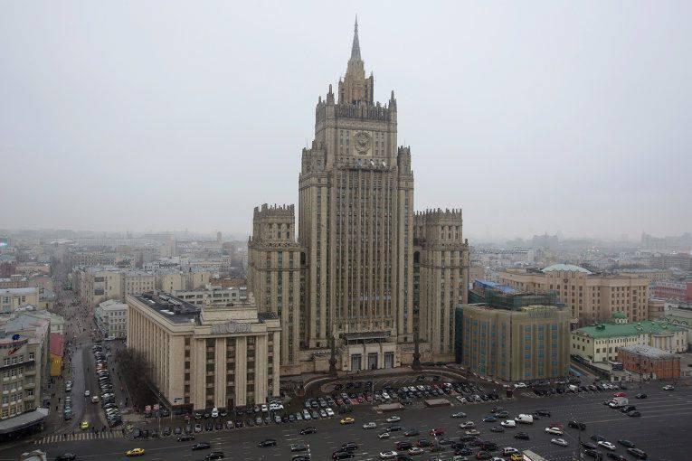 出典:ロシアの外務省は、第二次世界大戦についての日本の新聞の皮肉な出版物に激怒した