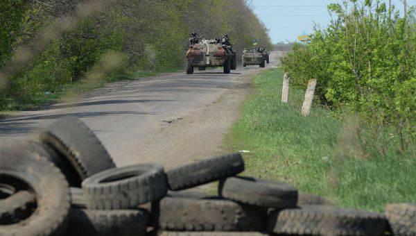 """Transportadores de pessoal blindados """"inacabados"""" entraram no exército ucraniano"""