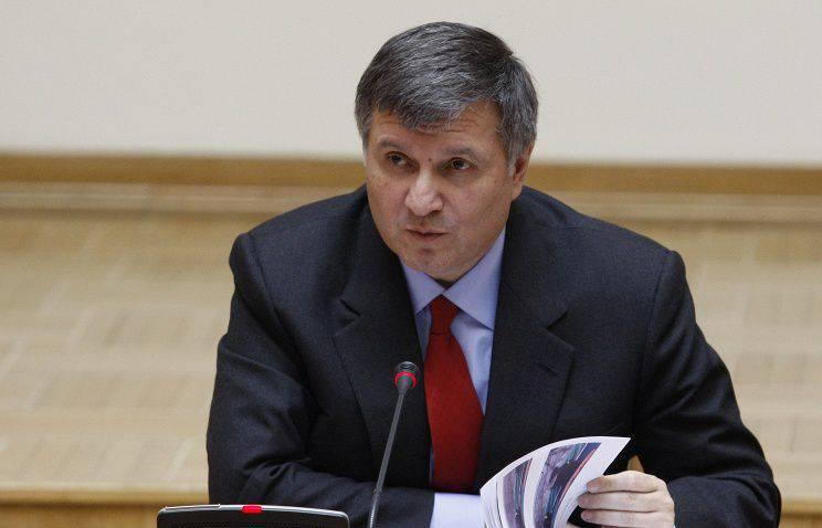 ウクライナの代理:ウクライナの内務大臣Arsen Avakovは、汚職の特定の事実を議論することを拒否した