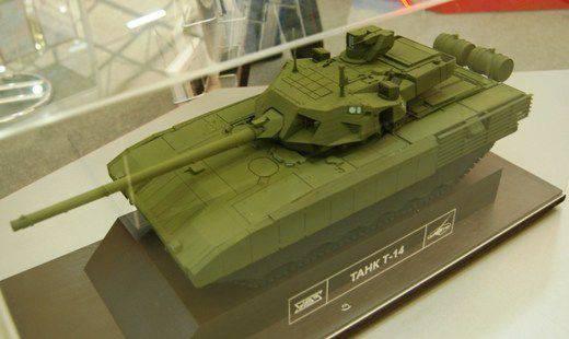 Army-2015フォーラムでは、T-14 Armataの修正モデルが発表されました。