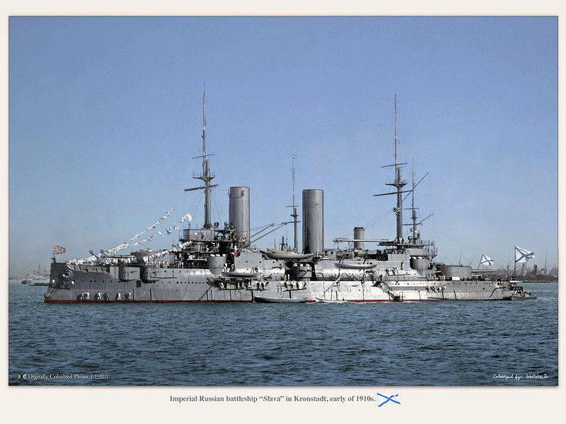 O mito da batalha de Tsushima. Parte do 1