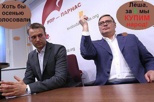 O comboio 5 anunciou seus representantes políticos nas regiões