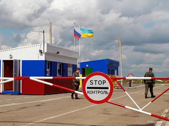 Verkhovna Rada da Ucrânia está considerando a possibilidade de denunciar uma série de acordos com a Federação Russa