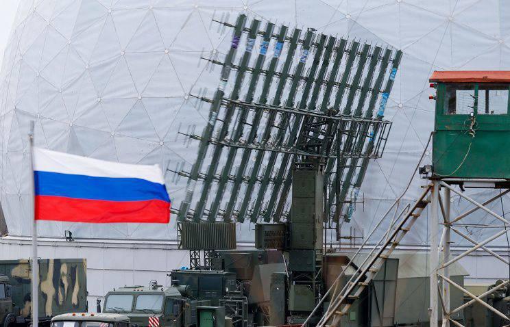 Nova estação de radar em serviço no Distrito Oriental