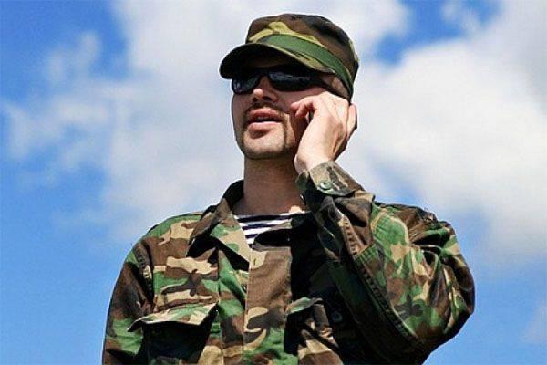 """Verkhovna Rada limitará o acesso de militares ucranianos a telefones móveis na zona """"ATO"""""""