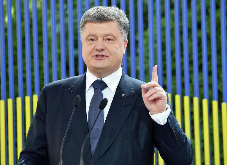 Poroshenko: a Constituição alterada não conterá quaisquer privilégios para o Donbass