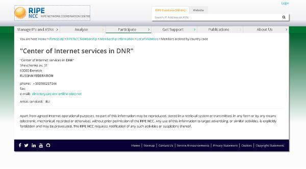 O Registro Regional Europeu de Internet reconheceu o DPR e chamou a república de parte da Federação Russa.