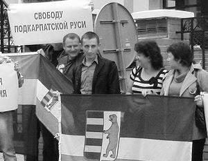 Transcarpathia pode seguir a Crimeia e o Donbas