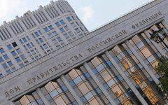 """""""Le bloc économique du gouvernement entraîne la Russie au désastre"""""""