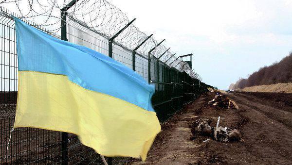 """As autoridades ucranianas estão à procura de dinheiro para construir um """"muro"""" na fronteira com a Federação Russa"""