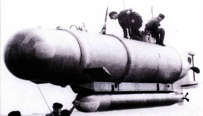 Submarinos ultra pequenos como Hecht (Alemanha)
