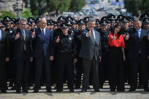 """""""Polizei"""" Show in Kiew"""