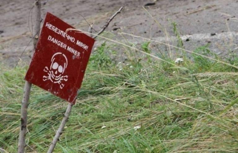 Im Donbass explodierte eine Gruppe von Kiewer Sicherheitsbeamten eine Mine