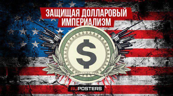 """La banalité de la critique anti-russe (""""CounterPunch"""", USA)"""