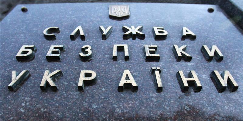 Die höchsten Ränge des Sicherheitsdienstes der Ukraine werden des Verrats verdächtigt