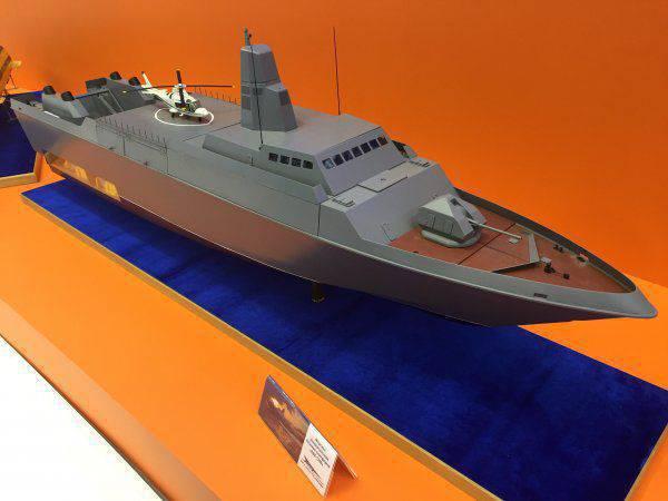 Das IMMS-2015 präsentiert eine russische Hochgeschwindigkeitsbasisplattform mit einem Luftraum.