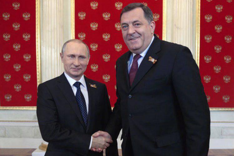 Die bosnischen Serben forderten Russland auf, ein Veto gegen eine UN-Resolution zu 1995-Ereignissen einzulegen