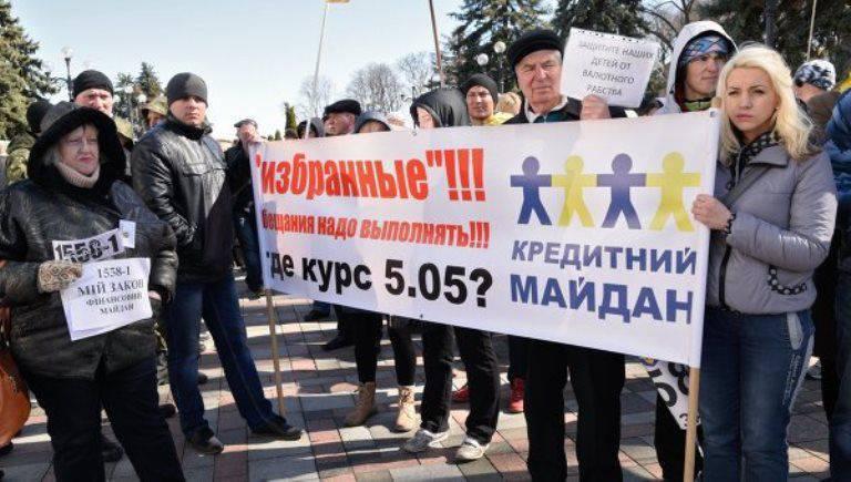 Medien: Die Ukraine wird im Gegensatz zu Griechenland nicht mit den Gläubigern zelebrieren