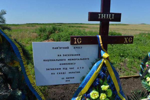 """Hipocrisia de Kiev: um memorial no Monte Karachun em homenagem aos """"heróis do ATO"""" que demitiram Slavyansk"""