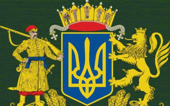 """Media: En Ukraine, un atlas des """"trois mille ans d'histoire ukrainienne"""""""
