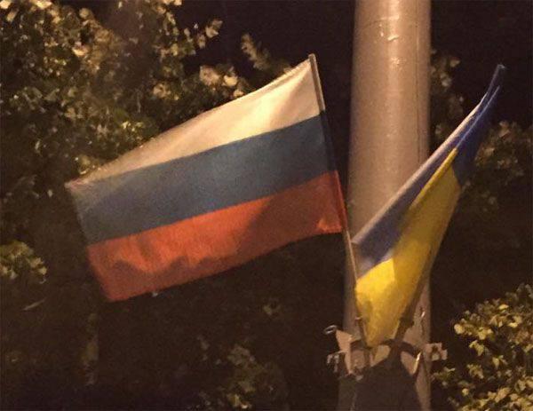 In Kiew wird der bulgarische Präsident mit russischen Trikoloren getroffen?
