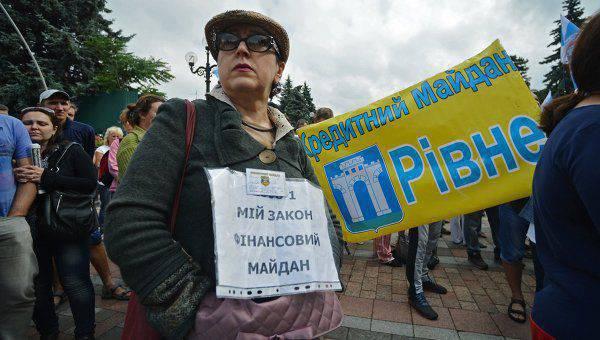 Die Sunday Times: In der Ukraine wächst die Gefahr eines neuen Maidan