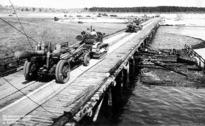 Deutsche Spezialeinheiten bluteten auf Rostower Brücken. Teil von 1
