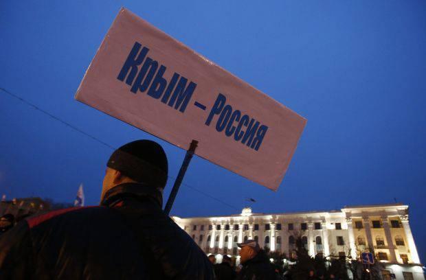 Os deputados da Duma Estatal propõem que todos aqueles que lutaram pelo retorno da Criméia e Sebastopol à Rússia sejam reconhecidos como vítimas da repressão política.