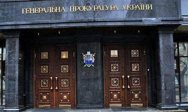 Natalya Poklonskaya: vários funcionários do Gabinete do Procurador-Geral da Ucrânia tentou obter a cidadania russa