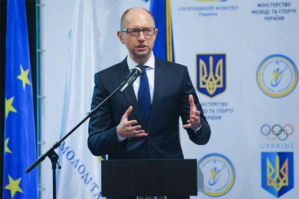 """Yatsenyuk敦促谴责与俄罗斯联邦签订的关于完成Khmelnitsky核电厂两个动力装置的合同,并在法庭上提起诉讼,要求赔偿""""吞并克里米亚"""""""