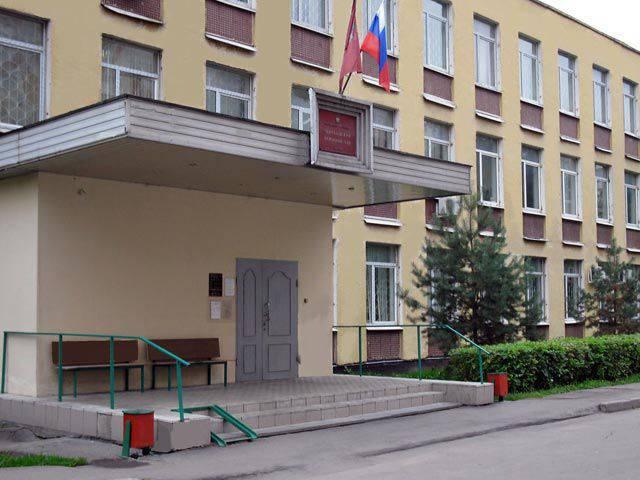 Отделы ЗАГС Управления ЗАГС Москвы