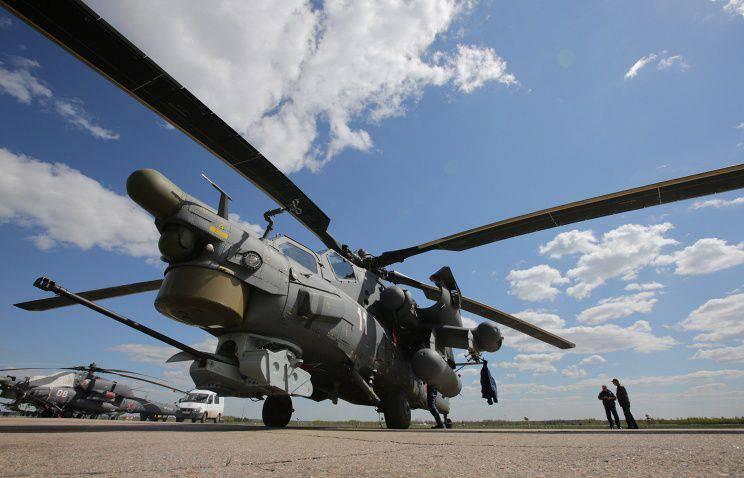 """Especialistas americanos elogiaram o helicóptero russo Mi-28H """"Night Hunter"""""""
